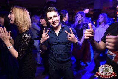 «Дыхание ночи»: Dj Shekinah (Тюмень), 13 апреля 2018 - Ресторан «Максимилианс» Уфа - 29