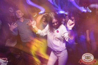 «Дыхание ночи»: Dj Shekinah (Тюмень), 13 апреля 2018 - Ресторан «Максимилианс» Уфа - 30