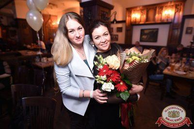 «Дыхание ночи»: Dj Shekinah (Тюмень), 13 апреля 2018 - Ресторан «Максимилианс» Уфа - 41