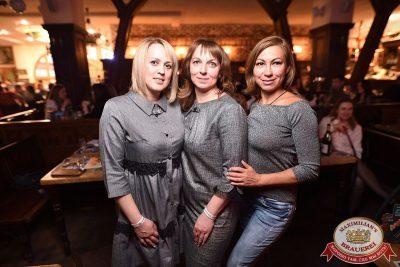 «Дыхание ночи»: Dj Shekinah (Тюмень), 13 апреля 2018 - Ресторан «Максимилианс» Уфа - 51