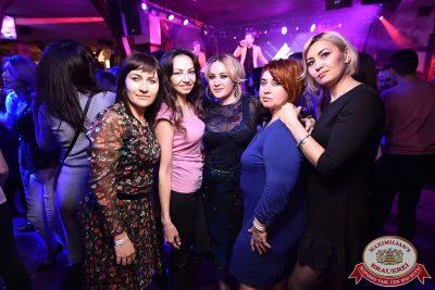 «Дыхание ночи»: Dj Shekinah (Тюмень), 13 апреля 2018 - Ресторан «Максимилианс» Уфа - 55