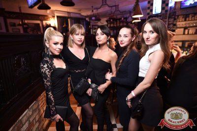 «Дыхание ночи»: Dj Shekinah (Тюмень), 13 апреля 2018 - Ресторан «Максимилианс» Уфа - 58
