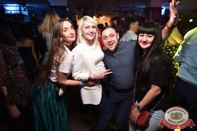 «Дыхание ночи»: Dj Shekinah (Тюмень), 13 апреля 2018 - Ресторан «Максимилианс» Уфа - 62