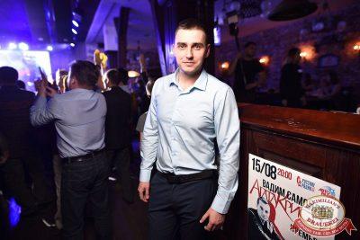 Группа «Крематорий», 18 апреля 2018 - Ресторан «Максимилианс» Уфа - 21