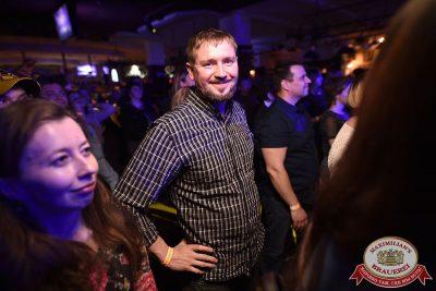 Группа «Крематорий», 18 апреля 2018 - Ресторан «Максимилианс» Уфа - 22