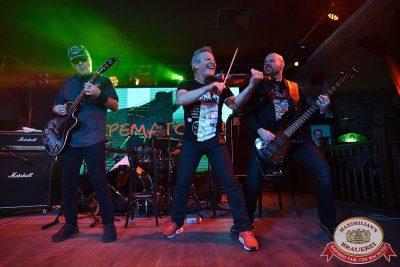 Группа «Крематорий», 18 апреля 2018 - Ресторан «Максимилианс» Уфа - 30