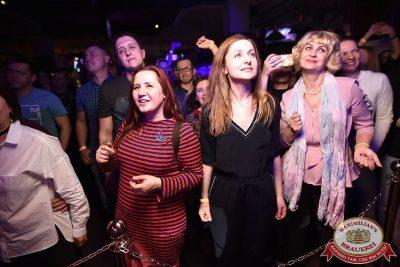 Группа «Крематорий», 18 апреля 2018 - Ресторан «Максимилианс» Уфа - 35