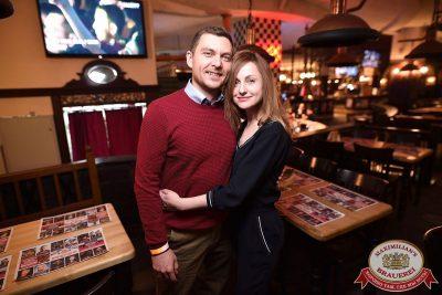Группа «Крематорий», 18 апреля 2018 - Ресторан «Максимилианс» Уфа - 42