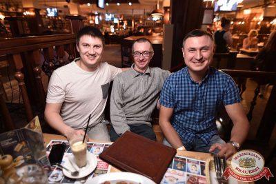 Группа «Крематорий», 18 апреля 2018 - Ресторан «Максимилианс» Уфа - 46
