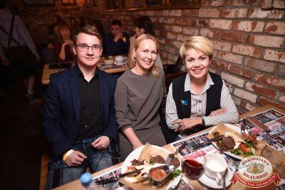 Группа «Крематорий», 18 апреля 2018 - Ресторан «Максимилианс» Уфа - 49