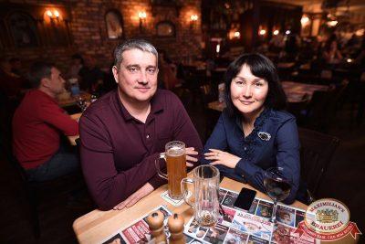 Группа «Крематорий», 18 апреля 2018 - Ресторан «Максимилианс» Уфа - 50