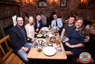 Группа «Крематорий», 18 апреля 2018 - Ресторан «Максимилианс» Уфа - 51