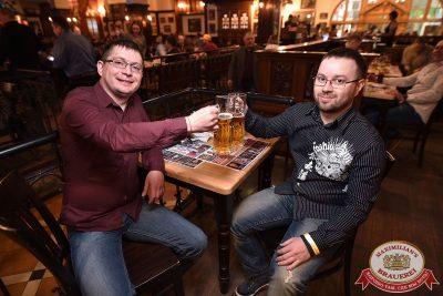 Группа «Крематорий», 18 апреля 2018 - Ресторан «Максимилианс» Уфа - 52