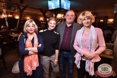Группа «Крематорий», 18 апреля 2018 - Ресторан «Максимилианс» Уфа - 54