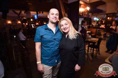 Группа «Крематорий», 18 апреля 2018 - Ресторан «Максимилианс» Уфа - 55