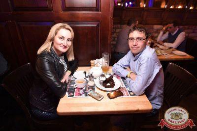 Группа «Крематорий», 18 апреля 2018 - Ресторан «Максимилианс» Уфа - 56