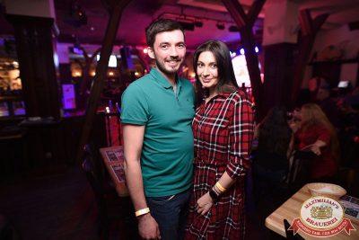 Группа «Крематорий», 18 апреля 2018 - Ресторан «Максимилианс» Уфа - 61