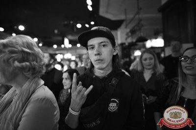 Группа «Крематорий», 18 апреля 2018 - Ресторан «Максимилианс» Уфа - 7