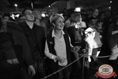 Группа «Крематорий», 18 апреля 2018 - Ресторан «Максимилианс» Уфа - 9