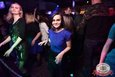 «Дыхание ночи»: Slider & Magnit (Санкт-Петербург), 21 апреля 2018 - Ресторан «Максимилианс» Уфа - 12