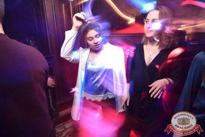 «Дыхание ночи»: Slider & Magnit (Санкт-Петербург), 21 апреля 2018 - Ресторан «Максимилианс» Уфа - 21