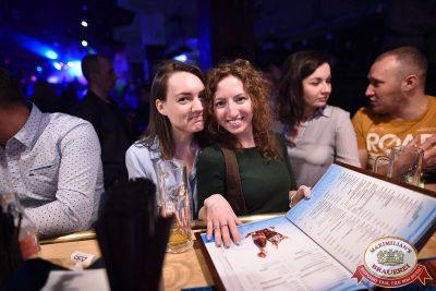 «Дыхание ночи»: Slider & Magnit (Санкт-Петербург), 21 апреля 2018 - Ресторан «Максимилианс» Уфа - 23