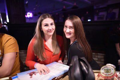«Дыхание ночи»: Slider & Magnit (Санкт-Петербург), 21 апреля 2018 - Ресторан «Максимилианс» Уфа - 29