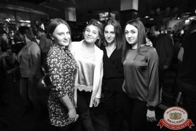 «Дыхание ночи»: Slider & Magnit (Санкт-Петербург), 21 апреля 2018 - Ресторан «Максимилианс» Уфа - 30