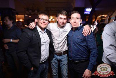 «Дыхание ночи»: Slider & Magnit (Санкт-Петербург), 21 апреля 2018 - Ресторан «Максимилианс» Уфа - 32