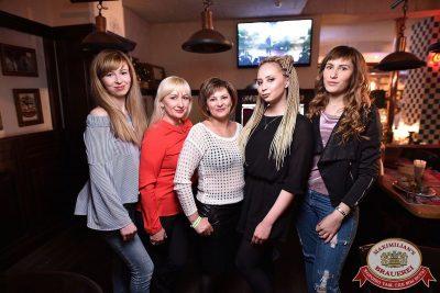«Дыхание ночи»: Slider & Magnit (Санкт-Петербург), 21 апреля 2018 - Ресторан «Максимилианс» Уфа - 35