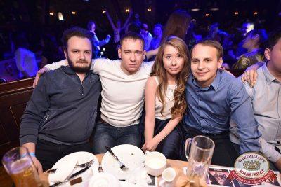 «Дыхание ночи»: Slider & Magnit (Санкт-Петербург), 21 апреля 2018 - Ресторан «Максимилианс» Уфа - 41