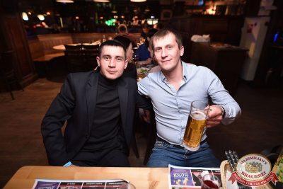 «Дыхание ночи»: Slider & Magnit (Санкт-Петербург), 21 апреля 2018 - Ресторан «Максимилианс» Уфа - 42