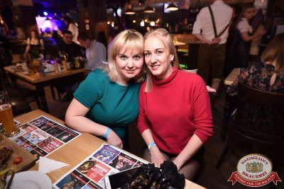 «Дыхание ночи»: Slider & Magnit (Санкт-Петербург), 21 апреля 2018 - Ресторан «Максимилианс» Уфа - 43