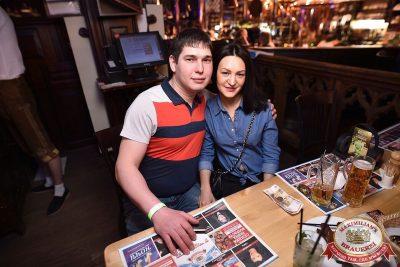 «Дыхание ночи»: Slider & Magnit (Санкт-Петербург), 21 апреля 2018 - Ресторан «Максимилианс» Уфа - 44