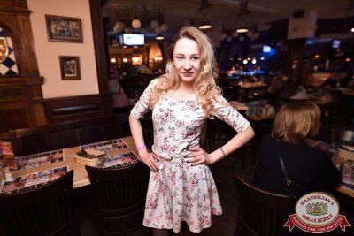 «Дыхание ночи»: Slider & Magnit (Санкт-Петербург), 21 апреля 2018 - Ресторан «Максимилианс» Уфа - 45