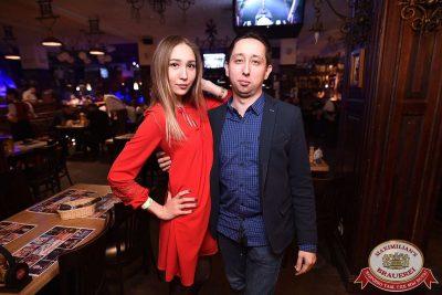 «Дыхание ночи»: Slider & Magnit (Санкт-Петербург), 21 апреля 2018 - Ресторан «Максимилианс» Уфа - 46