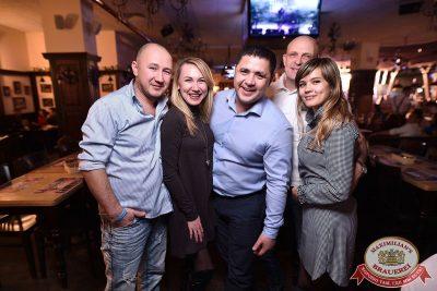 «Дыхание ночи»: Slider & Magnit (Санкт-Петербург), 21 апреля 2018 - Ресторан «Максимилианс» Уфа - 47