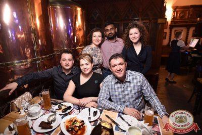 «Дыхание ночи»: Slider & Magnit (Санкт-Петербург), 21 апреля 2018 - Ресторан «Максимилианс» Уфа - 48