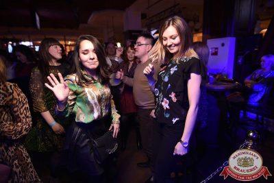 «Дыхание ночи»: Slider & Magnit (Санкт-Петербург), 21 апреля 2018 - Ресторан «Максимилианс» Уфа - 5