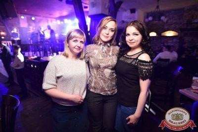 «Дыхание ночи»: Slider & Magnit (Санкт-Петербург), 21 апреля 2018 - Ресторан «Максимилианс» Уфа - 51