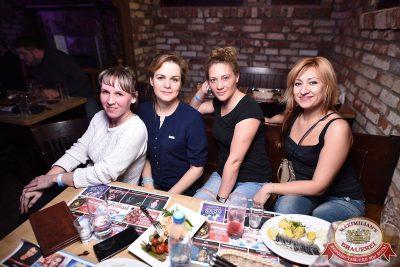 «Дыхание ночи»: Slider & Magnit (Санкт-Петербург), 21 апреля 2018 - Ресторан «Максимилианс» Уфа - 52