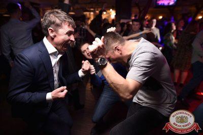 «Дыхание ночи»: Slider & Magnit (Санкт-Петербург), 21 апреля 2018 - Ресторан «Максимилианс» Уфа - 6