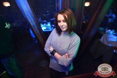 «Дыхание ночи»: Slider & Magnit (Санкт-Петербург), 21 апреля 2018 - Ресторан «Максимилианс» Уфа - 8