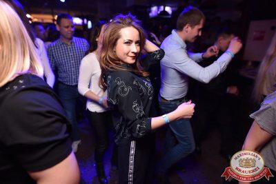 «Дыхание ночи»: Slider & Magnit (Санкт-Петербург), 21 апреля 2018 - Ресторан «Максимилианс» Уфа - 9