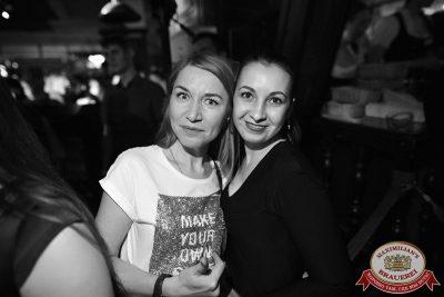 Света, 25 апреля 2018 - Ресторан «Максимилианс» Уфа - 10