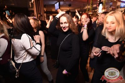 Света, 25 апреля 2018 - Ресторан «Максимилианс» Уфа - 19