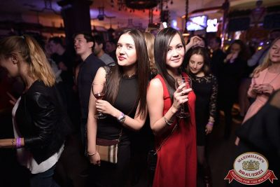 Света, 25 апреля 2018 - Ресторан «Максимилианс» Уфа - 24