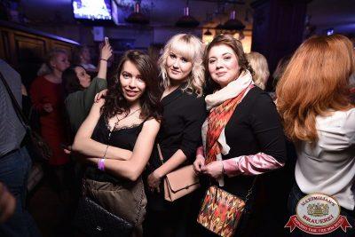 Света, 25 апреля 2018 - Ресторан «Максимилианс» Уфа - 25