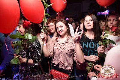 Света, 25 апреля 2018 - Ресторан «Максимилианс» Уфа - 29