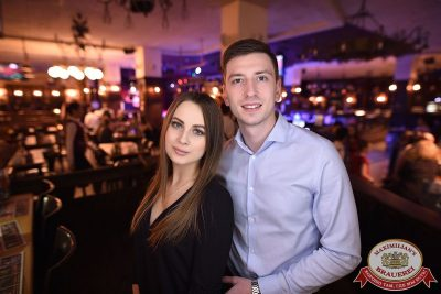 Света, 25 апреля 2018 - Ресторан «Максимилианс» Уфа - 31
